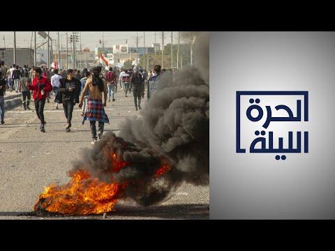 تسجيلات تظهر اعتقالات واعتداءات بحق المتظاهرين في العراق  - 20:59-2020 / 1 / 21