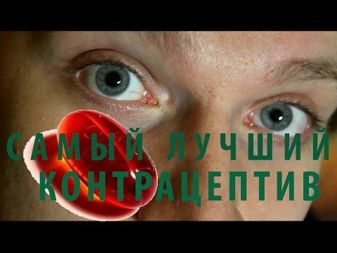 Врачи гинекологи Серпухова Женская консультация