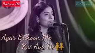 😳😳Girls👩#Sad😥 Line #Poetry New Whatsapp #Status Video Saayri #Unerase_Poetry #Shi Aur #Galat