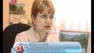видео Анорексия: первые тревожные симптомы и народное лечение
