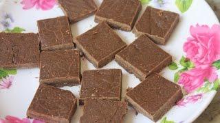 Easy Chocolate Barfi (Burfi) Recipe Mp3
