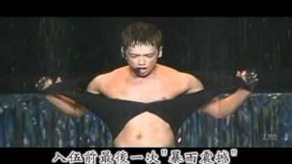 Rain終極暴雨台灣演唱會