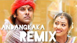 Andangkaka Remix (DJ MidhuN) Andangkaka Kondakari Song | Anniyan |  Shankar | Vikram | Andangkaka DJ