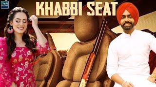 Khabbi Seat by Ammy Virk ft. Sweetaj Brar Releasing Soon On Burfi Music | First Look Released