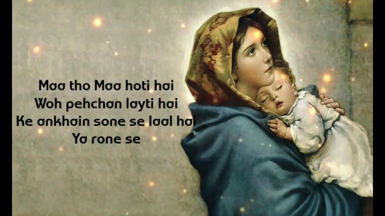 Mothers Day Whatsapp Status Best Quote Mother Life Urdu