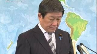 茂木外務大臣会見(令和元年12月10日)