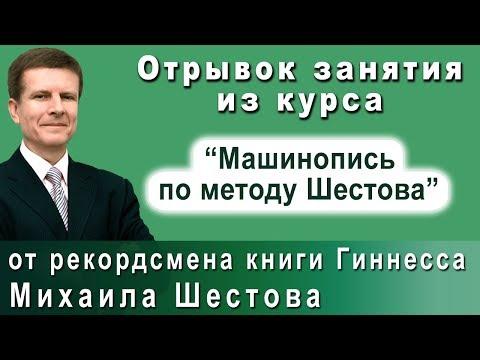 Курсы и Обучение в Москве