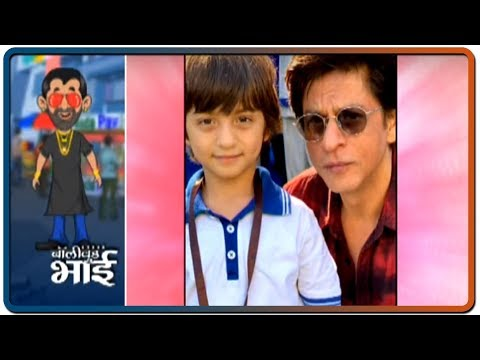 Catch all latest Bollywood news and updates with Bollywood Bhai