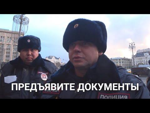 """Подполковник Кузнецов: """"Предъявите документы!"""" Метропикет у ФСБ. Москва, 14 февраля 2020 года."""