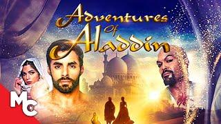 알라딘의 모험 | 풀 판타지 어드벤처 영화