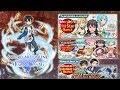 Sword Art Online Memory Defrag | Part 102 | All Star Quest 6 & CM Memorial Kirito