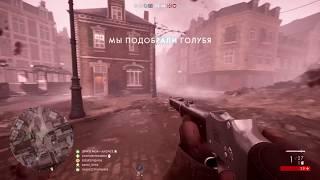 Battlefield™ 1 Мартини Генри - двоих одной пулей