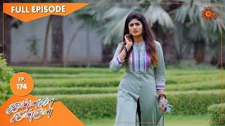 Kannana Kanne - Ep 174 | 03 June 2021 | Sun TV Serial | Tamil Serial