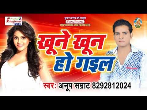 Bhojpuri Hits 4U