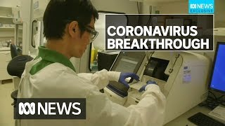 Australian lab first outside of China to re-create coronavirus, helping vaccine push