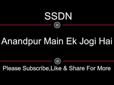 Ssdn Bhajan Anandpur Main Ek Jogi श र सतग र