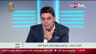 معتز عبد الفتاح: في انتخابات فرنسا لم نجد مرشحا يسب أو يطعن غيره