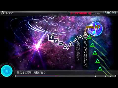 Project Diva F 2nd (PS3) - メテオ (Meteor) - Extreme Perfect (720p)