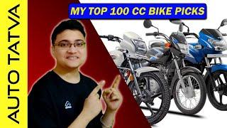 My Top 100 CC Bike Picks | Overview | Hindi