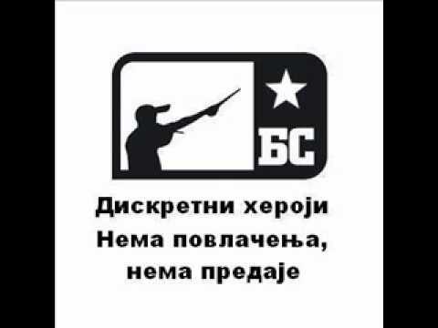 beogradski sindikat nema povlacenja nema predaje