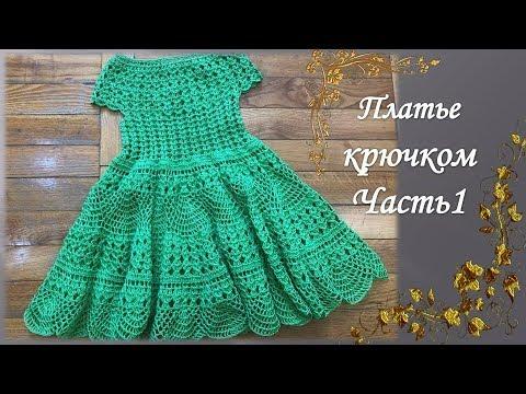 Простое платье для девочки крючком