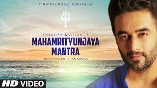 Mahamrityunjaya Mantra (Shekhar Ravjiani) Mp3 Song Download