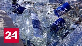 Дело о контрафактном алкоголе: кто стоит за смертельным бизнесом. Дежурная часть - Россия 24