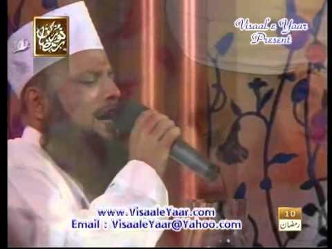 URDU NAAT(Aghosh Main Noor Hai)SYED RAFAQAT HUSSAIN.BY Visaal