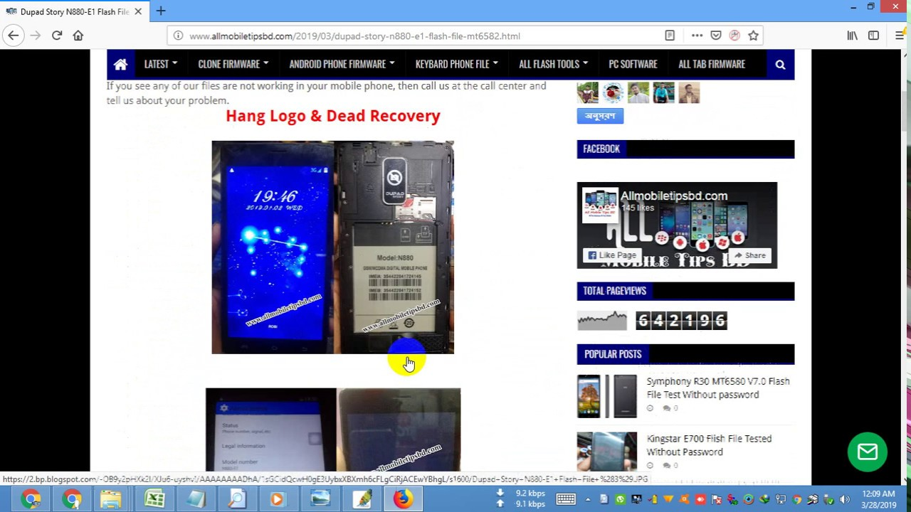 Dupad Story N880E1 Flash File Firmware MT6582 Hang Logo Fix