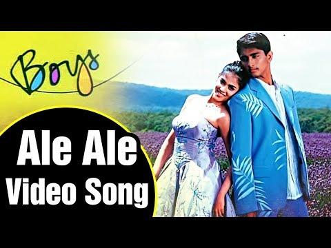 Ale Ale Video SongBoys Tamil MovieSiddharthGeneliaBharathShankarAR Rahman