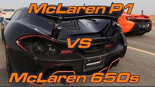 McLaren P1 vs McLaren 650S