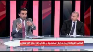 محمد الحلبوسي يحاول ان يقنع امير الكناني بأنه لا علاقة لهم بتحديد موعد الانتخابات   #بالحرف_الواحد
