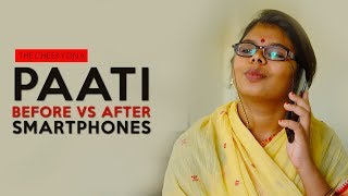 Grandmas - Before Vs After Smartphones | The Cheeky DNA