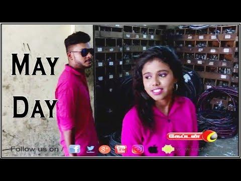 May Day | Labour Day | தொழிலாளர்கள் தின சிறப்பு நிகழ்ச்சி | முகவரி | கேப்டன் டிவி | #mugavari #mayday #labourday   Like: https://www.facebook.com/CaptainTelevision/ Follow: https://twitter.com/captainnewstv Web:  http://www.captainmedia.in