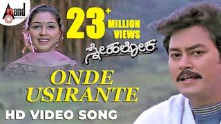 "Snehaloka | ""Onde Usirente"" | Feat. Ramesh Aravind,Ramkumar,Anu Prabhakar | New Kannada"
