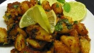 Boiled Potato Fry, South Indian Style