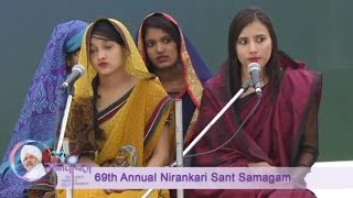 Repeat youtube video Garhwali Devotional Song By Amir Chand And Saathi From Dehradun    69Th Nirankari Sant Samagam