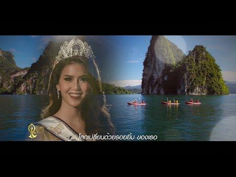 ย้อนหลัง MV เพลง Shining Girl