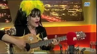 "NINA HAGEN 2010 ""MEAN OLD WORLD"" live Talk Täglich SWISS TV"