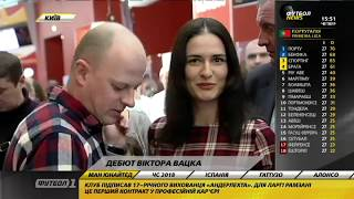 Футбол NEWS от 22.03.2018 (15:40) | Сборная восстанавливает связи, Украина сыграла вничью с Испанией