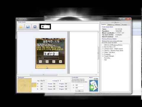 BEM:  How To Setup Pixel Patterns