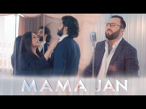 Rafael Tunyan - Mama Jan (2021),