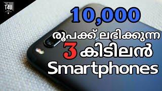 Best Smartphones Under 10000 by T4U Media Malayalam