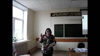 Урок Русского языка и культуры речи