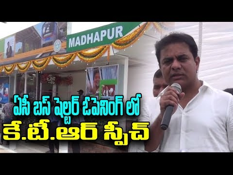 Minister KTR Speech | Inaugurates Development Works In Hyderabad | Drinking Water | Mana Aksharam