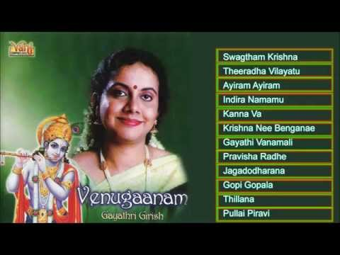 Carnatic Vocal | Venugaanam | Gayathri Girish | Jukebox