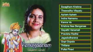 Carnatic Vocal | Venugaanam | Gayathri Girish | Jukebox