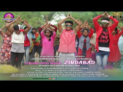 New Ho Music Video | Adivasi Daha Mandi ZINDABAD | Pute Kerai Suraj Banra | Kerai Entertainment HD