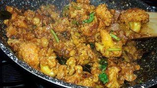 Cauliflower Poriyal Recipe / yummy and tasty recipe