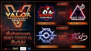 rov-valor-tournament-ss2-รอบ-32ทีม